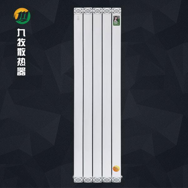 铜铝复合散热器品牌