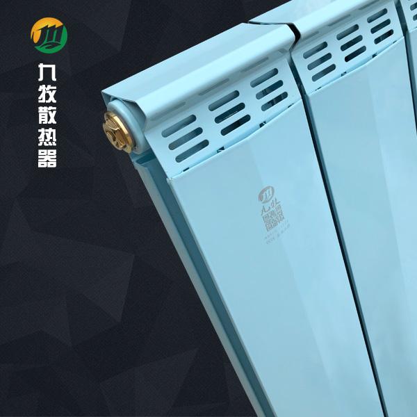 銅鋁複合暖氣片的尺寸